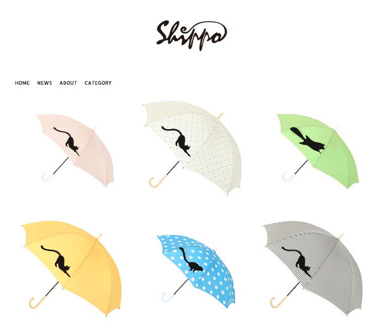 Shippoのホームページ