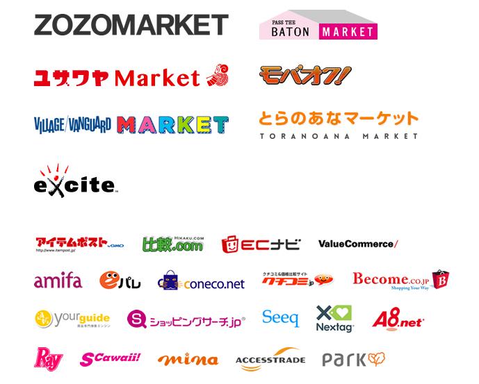 Stores.jpのプロモーション機能の提携先